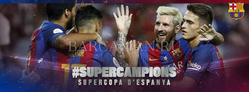 суперкубок испании 2016 18 августа