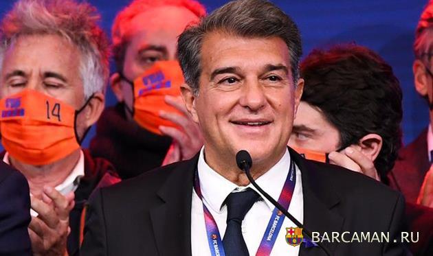 """Jaon Laporta – """"Barselona""""ga yordam bera oladimi?"""
