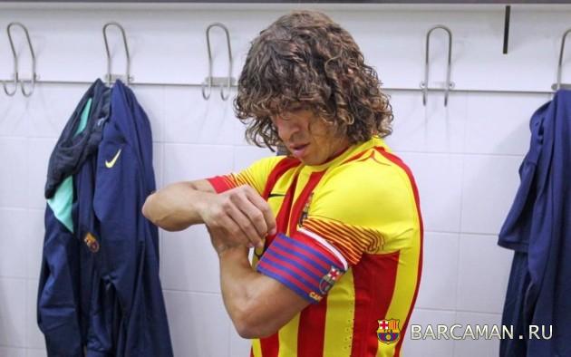 """Puyolning """"Barselona""""ga o'tishida otasining bergan motivatsiyasi"""
