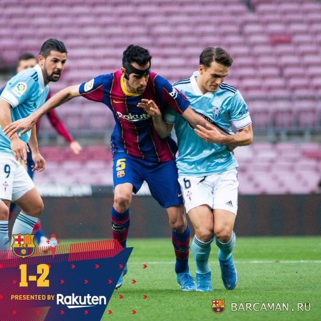 Барселона — Сельта 1:2