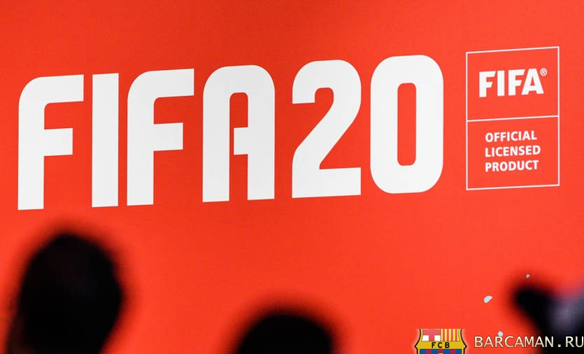 FIFA 20, GETTY IMAGES